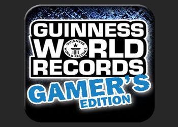 Логотип Игрового издания Книги рекордов Гиннеса