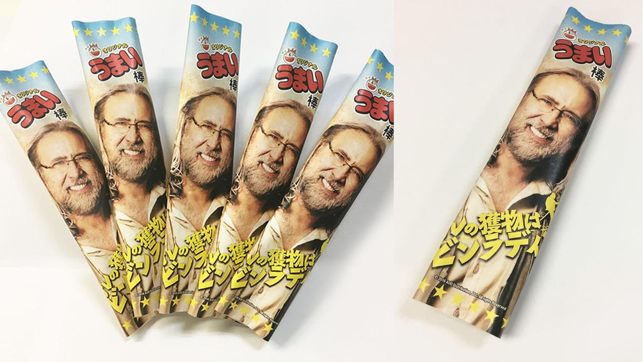 ВЯпонии Николаса Кейджа сделали лицом кукурузных батончиков