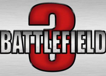Предполагаемый логотип Battlefield 3